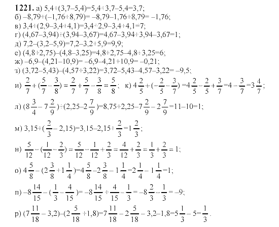 гдз по математике 6 класс виленкин москва просвещение 2004 год